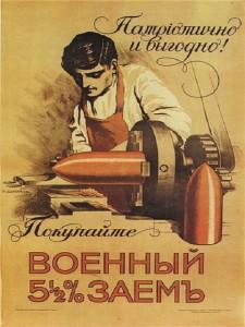Plakat von Richard Sarrin (1869-1939)